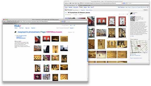 maxpixpix Flickr vs. maxpixpix Picasa