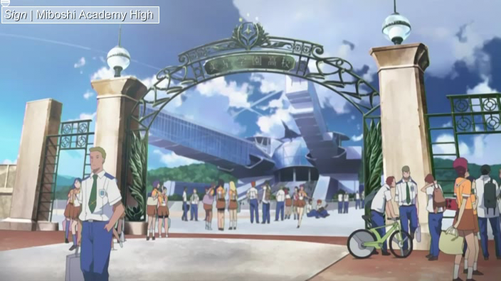 Miboshi (or Mihoshi) Academy High School entrance