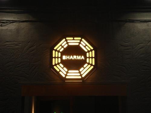 BHARMA logo
